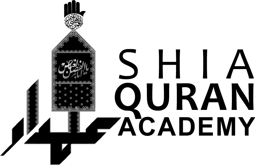 Shia Quran Academy Logo