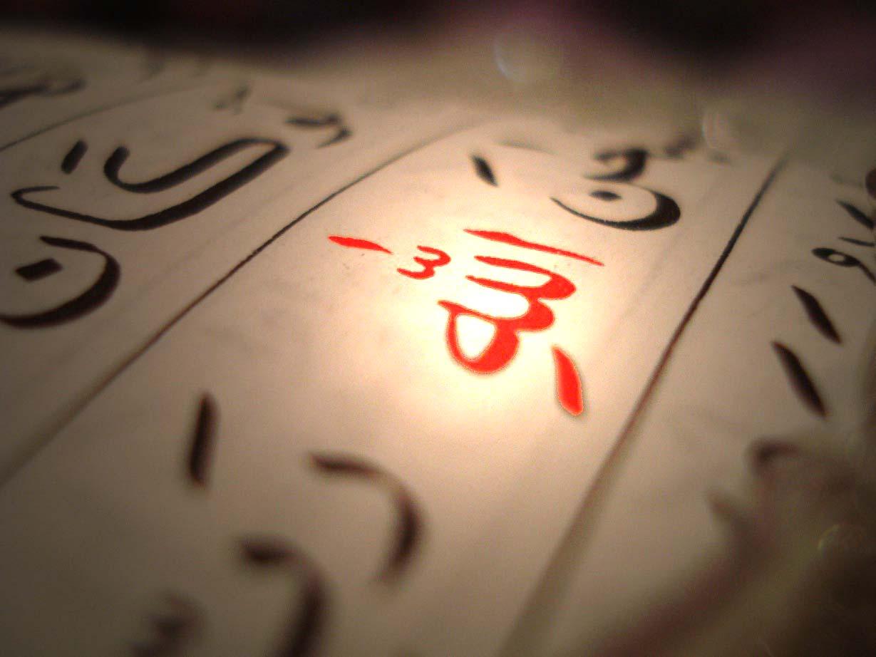 Learn Shia Quran Tafseer Online