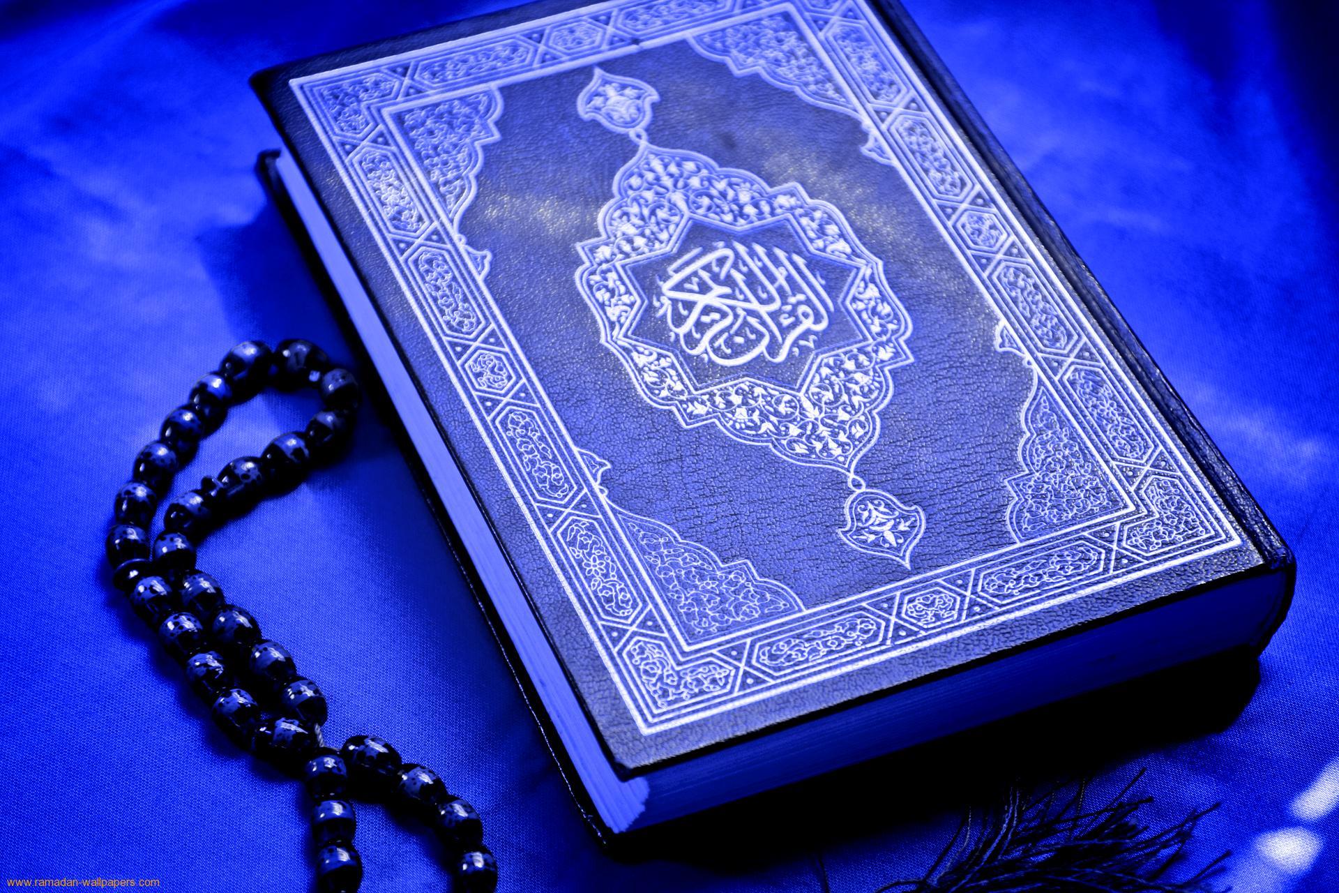 Hifz Quran Online