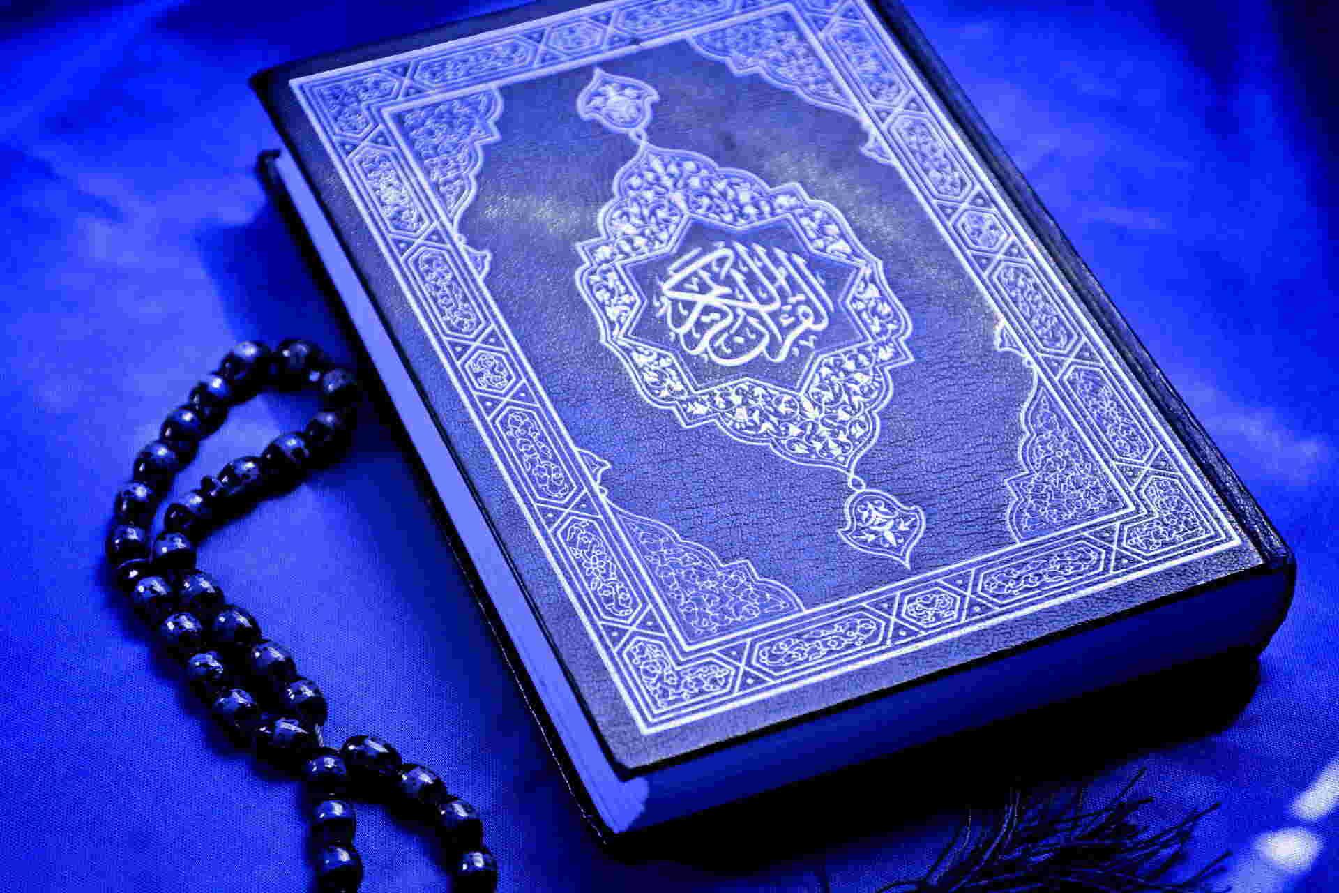 Qaida-Reading