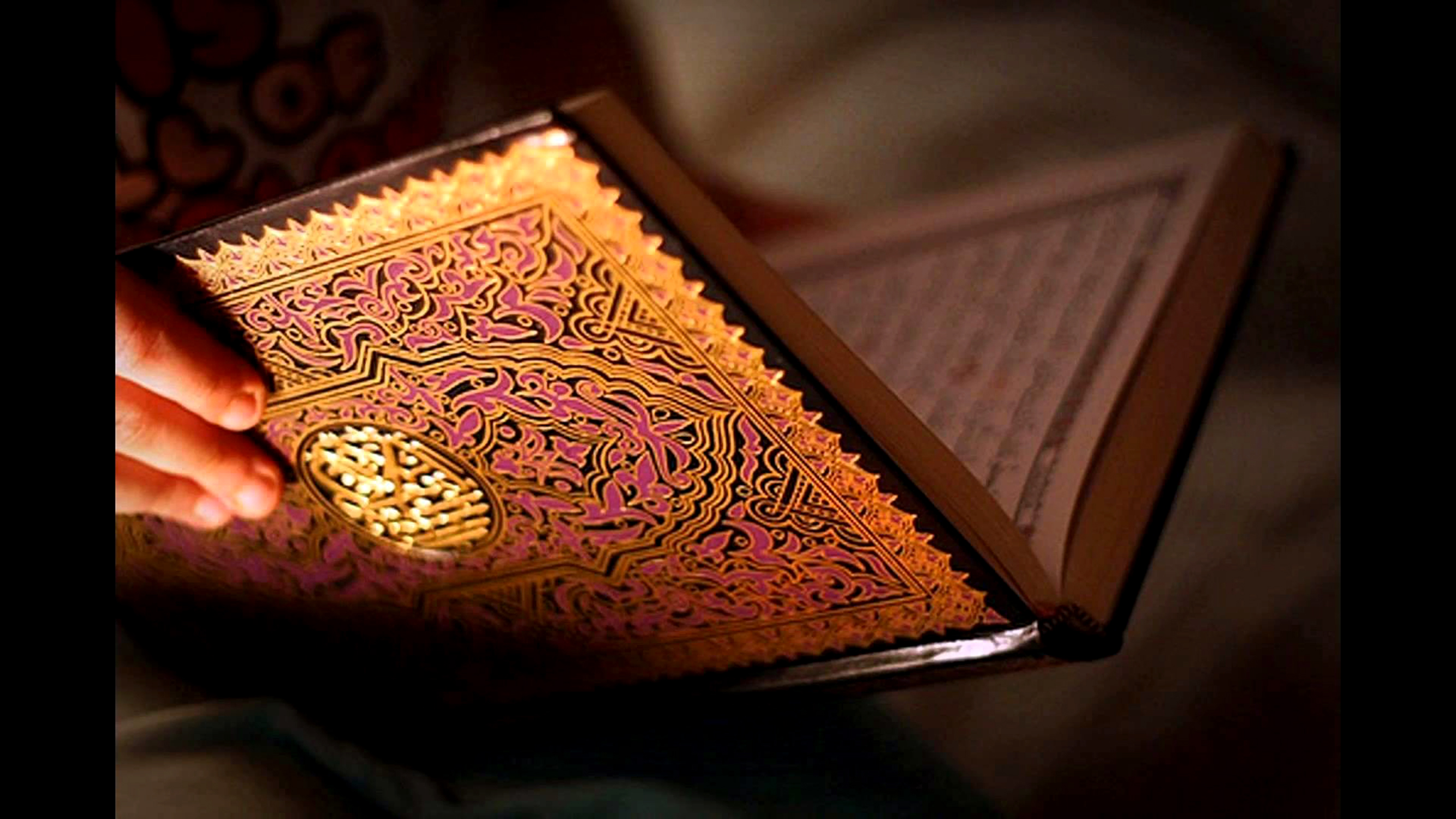 Shia Memorization Quran