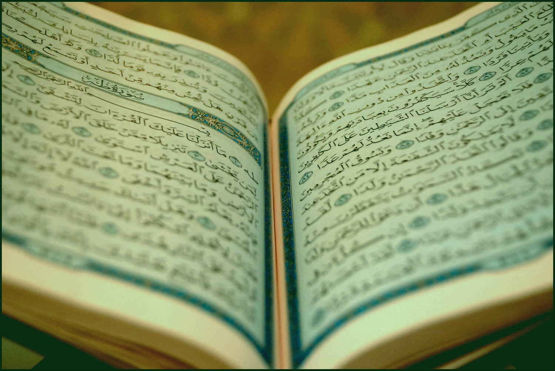 Shia Quran Center