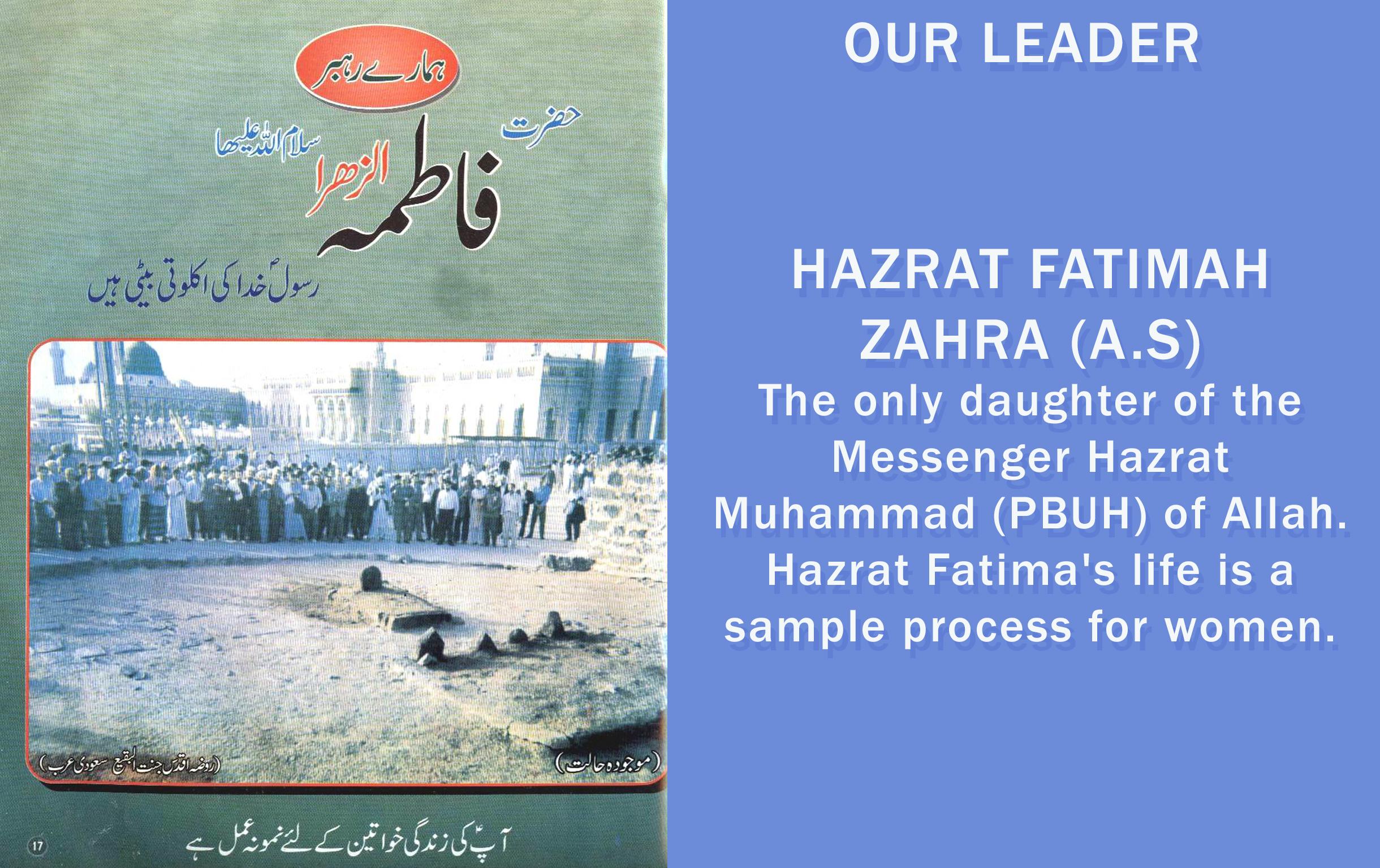 Hazrat Fatimah A.S