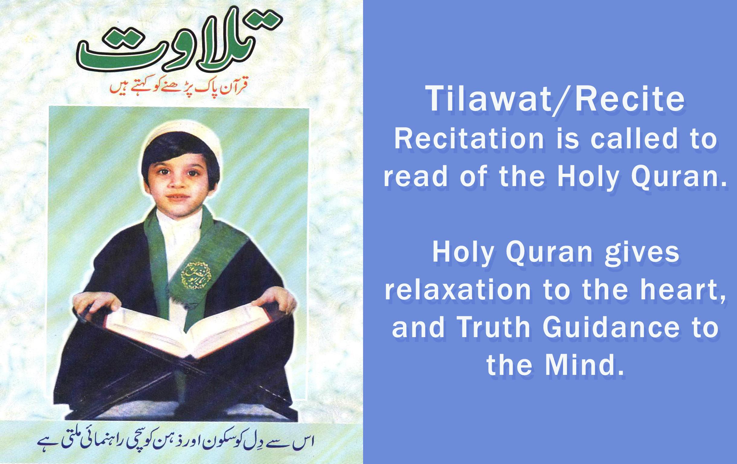Tilawat