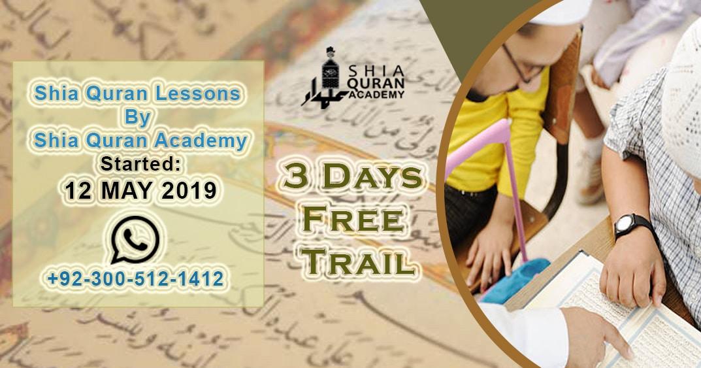 Quran Lessons