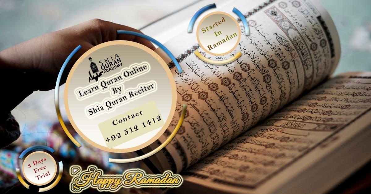 Shia Quran Reciter