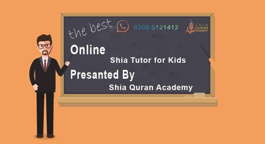 Shia Tutor